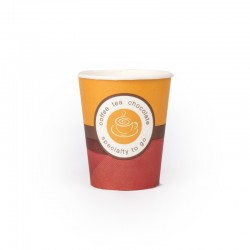 Disposable Cardboard Coffee Cups 125 ml (80 units)